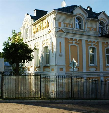 Photo 1 - Onegin Hotel Ivanovo