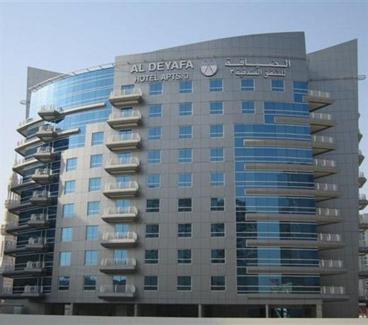 Photo 1 - Al Deyafa Hotel Apartments 3