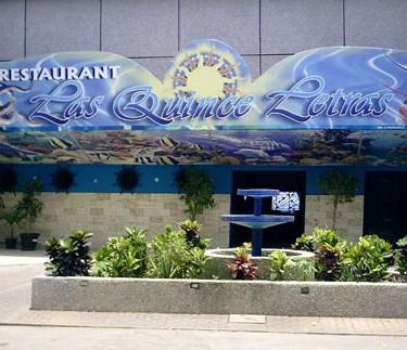 Photo 1 - Las Quince Letras Hotel