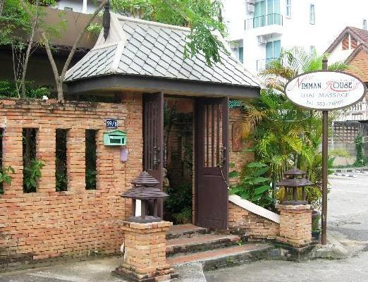 Photo 1 - Anoma Boutique House Hotel Chiang Mai