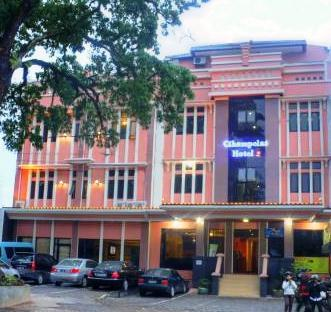 Photo 2 - Cihampelas Hotel 2