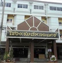 Photo 1 - Saket Nakhorn Hotel