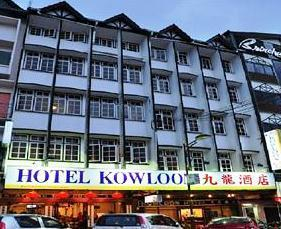 Photo 1 - Kowloon Hotel
