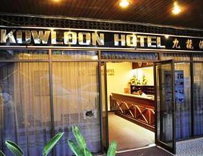 Photo 2 - Kowloon Hotel