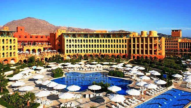 Photo 1 - InterContinental Taba Heights