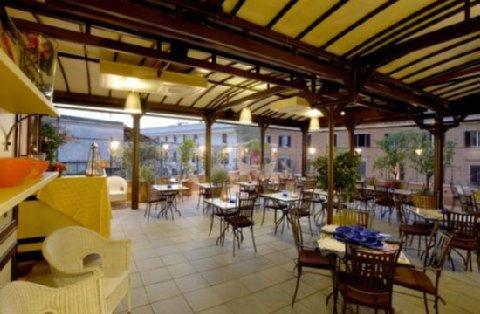 Photo 2 - Dei Consoli Hotel Rome
