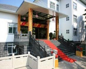Photo 3 - Baiyun Hotel Huangshan