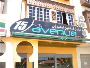 Photo 1 - 15 Avenue Inn