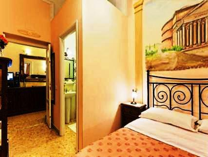 Photo 1 - Trastevere Terrace Suites