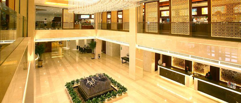 Photo 1 - Blue Horizon Hotel Jingkou Road Qingdao