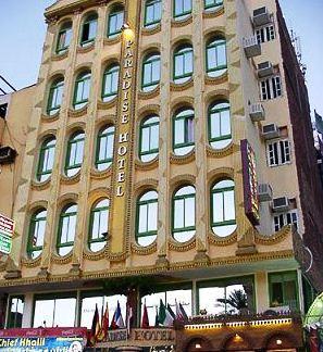 Photo 2 - Paradise Hotel Aswan