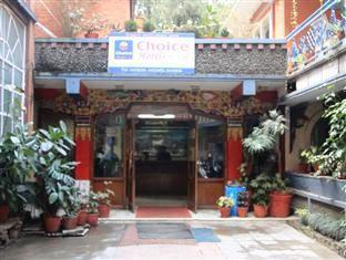 Photo 2 Choice Hotels Nepal