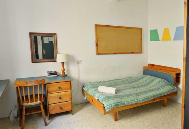 Photo 2 - Hibernia Residence & Hostel