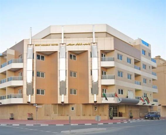 Photo 1 - ABC Arabian Suites Dubai