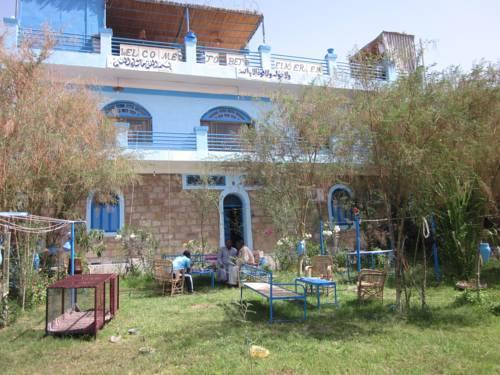 Photo 1 - Bet el Kerem