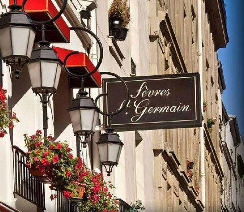Photo 2 - Sevres Saint Germain Hotel