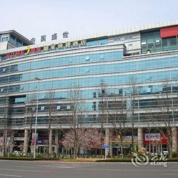 Photo 1 - Home Inn Hong Kong Road Middle Qingdao