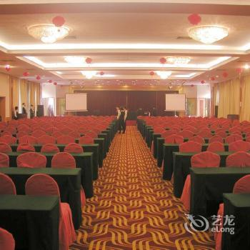 Photo 2 - Century Hotel Jiaozhou