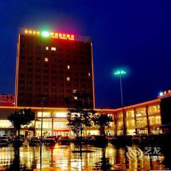 Photo 1 - Qingzhou Inzone Galand Hotel