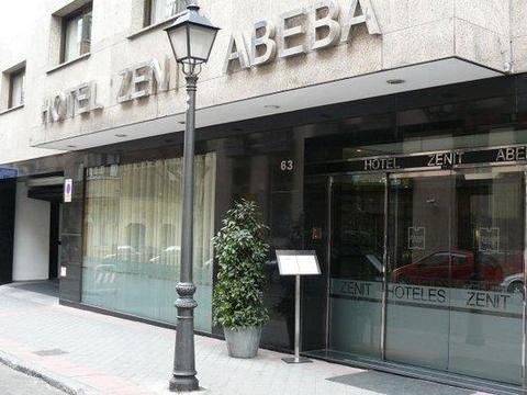 Photo 1 - Hotel Zenit Abeba