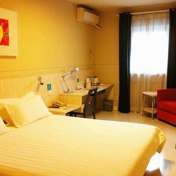 Photo 2 - Jinjiang Inn Qingdao Haier Road
