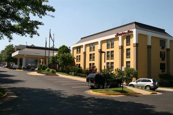 Photo 1 - Hampton Inn Alexandria