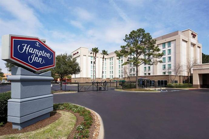 Photo 1 - Hampton Inn Houston - Near The Galleria