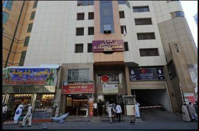 Photo 2 - Al-Olayan Hotel