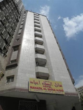 Photo 1 - Manazel Al Safa Ajyad Hotel