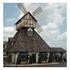 Windmill Inn Branson, Branson, Missouri, U.S.A.