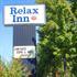 Relax Inn Charlotte, Charlotte, North Carolina, U.S.A.