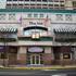The Inn at Longwood Medical, Boston, Massachusetts, U.S.A.