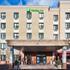 Holiday Inn Express Staten Island West, New York City, New York, U.S.A.